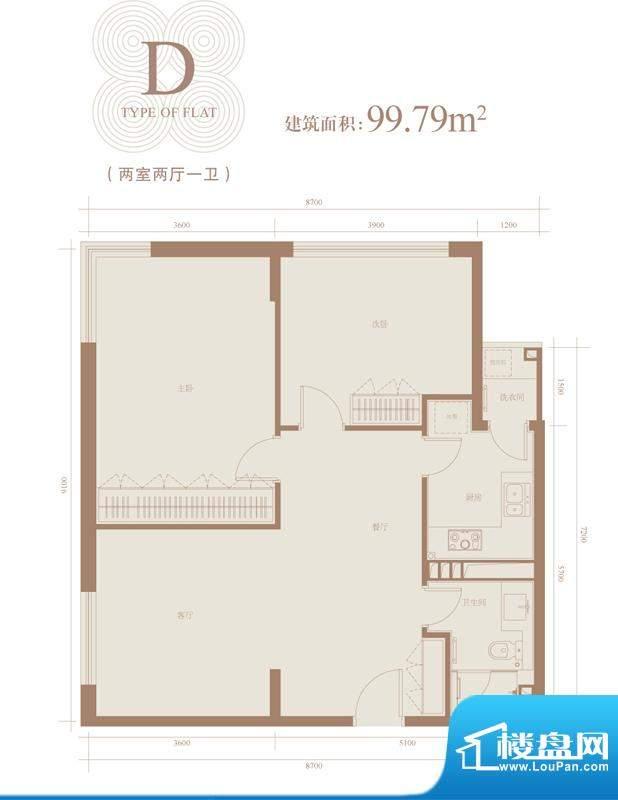 三元国际公寓D户型 2室2厅1卫1面积:99.79平米
