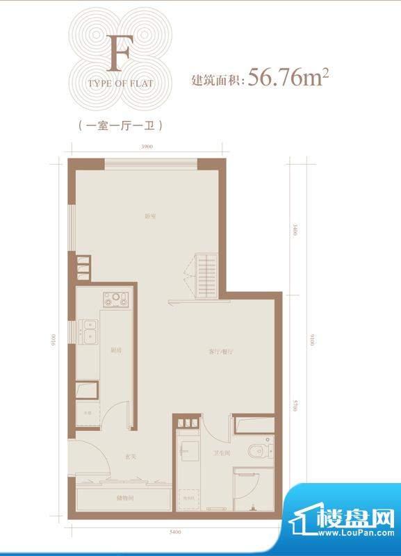 三元国际公寓F户型 1室1厅1卫1面积:56.76平米
