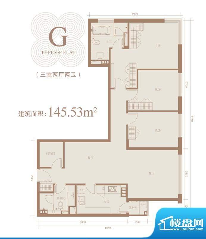 三元国际公寓G户型 3室2厅2卫1面积:145.53平米