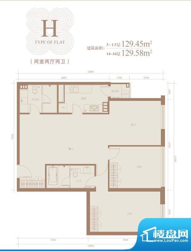 三元国际公寓H户型 2室2厅2卫1面积:129.58平米