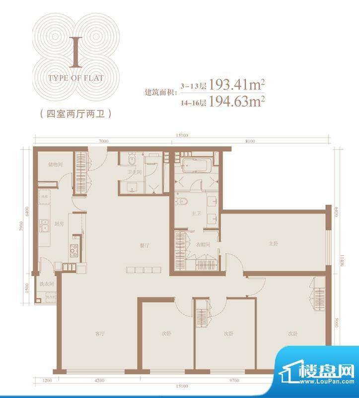 三元国际公寓I户型 4室2厅2卫1面积:194.63平米