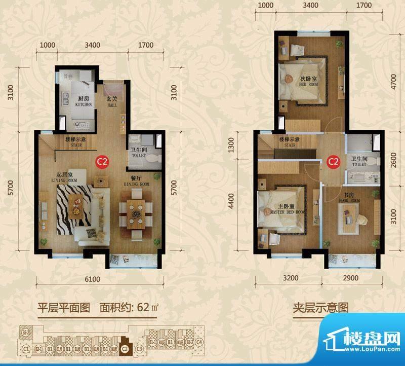 星河185C2户型图 3室2厅2卫1厨面积:62.00平米