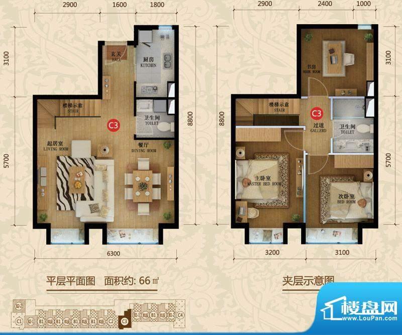 星河185C3户型图 3室2厅2卫1厨面积:66.00平米
