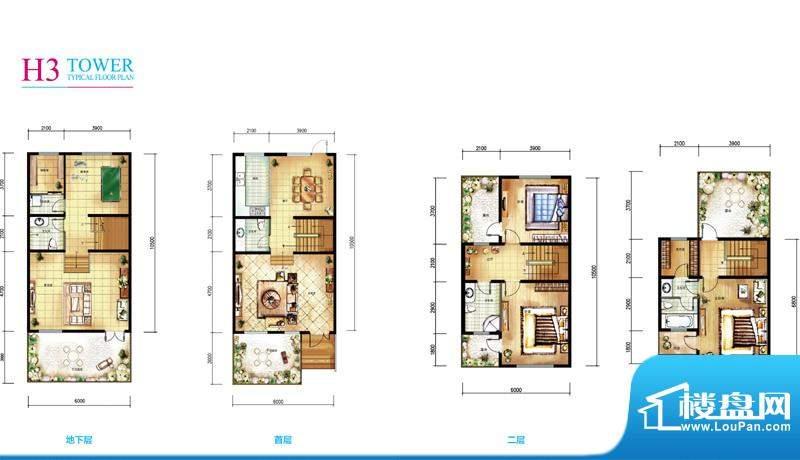 亲密别墅H3户型折页 3室2厅4卫