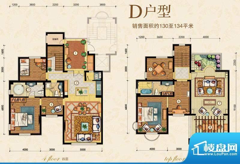 海阔·水岸花墅D户型 3室2厅3卫面积:130.00平米
