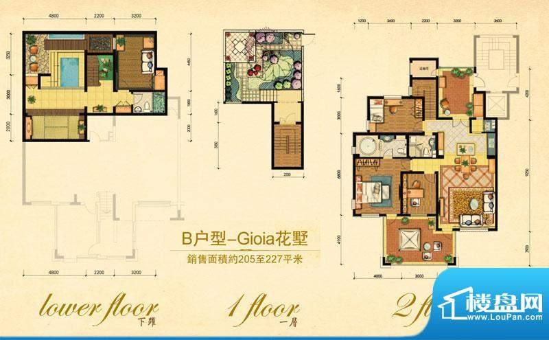 海阔·水岸花墅B户型 3室2厅3卫面积:205.00平米