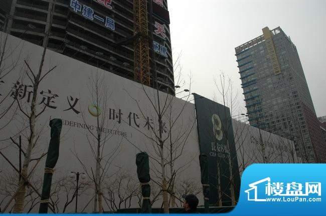 长安8号施工实景图2010.2