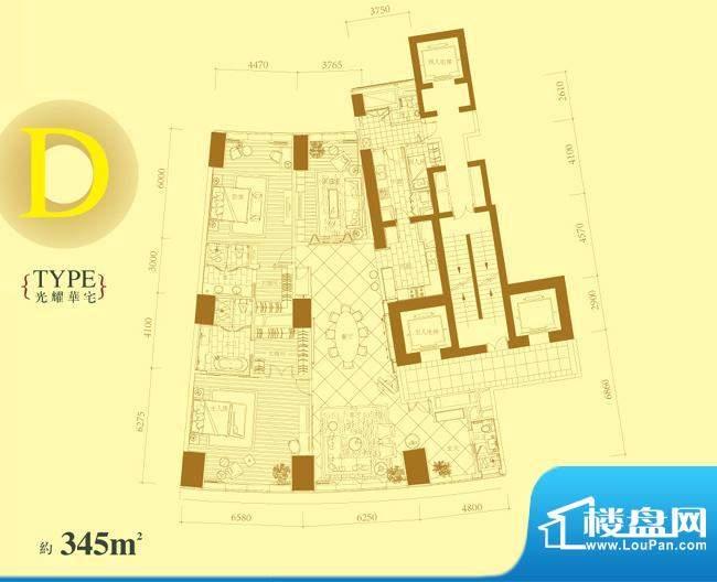 长安8号D户型 3室2厅4卫1厨面积:345.00平米
