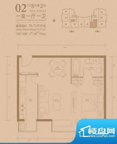 悠唐麒麟公馆8号楼2座02户型 1面积:70.71平米