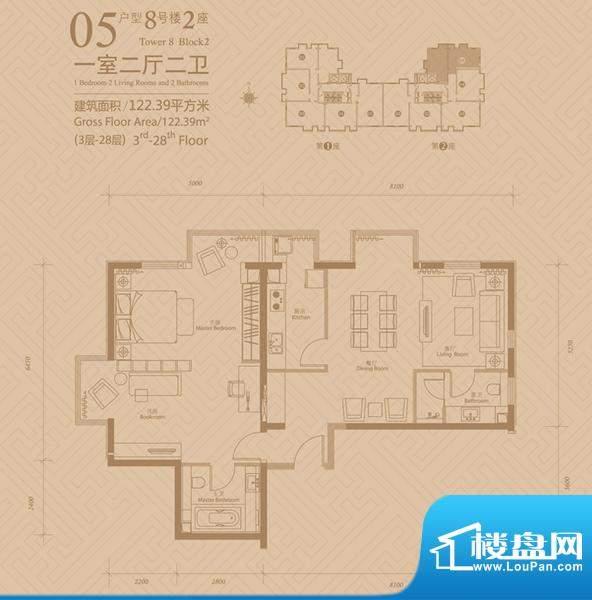悠唐麒麟公馆8号楼2座05户型 1面积:122.39平米