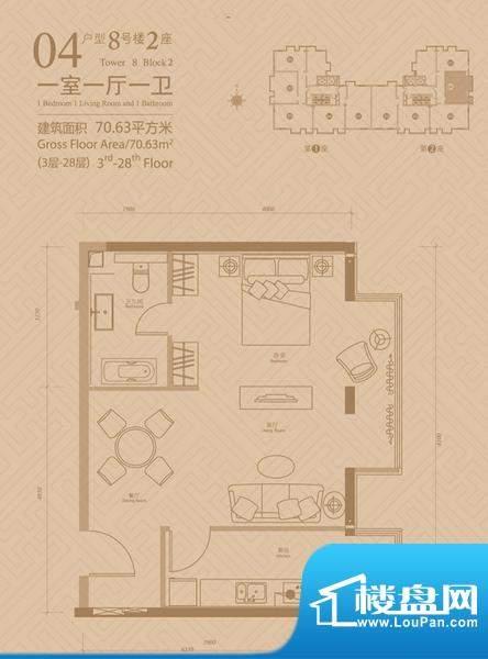 悠唐麒麟公馆8号楼2座04户型 1面积:70.63平米