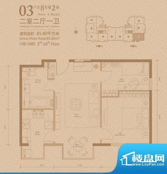 悠唐麒麟公馆8号楼2座03户型 2面积:85.80平米