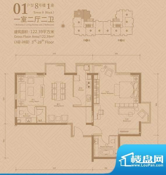 悠唐麒麟公馆8号楼1座01户型 1面积:122.39平米
