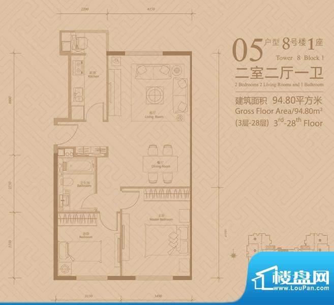 悠唐麒麟公馆8号楼1座05户型 2面积:94.80平米
