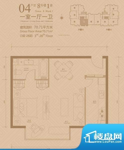悠唐麒麟公馆8号楼1座04户型 1面积:70.71平米