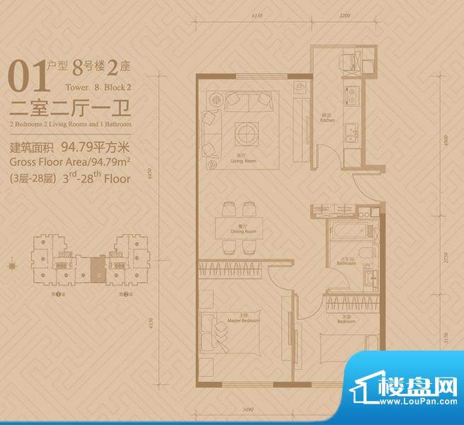 悠唐麒麟公馆8号楼2座01户型 2面积:94.79平米