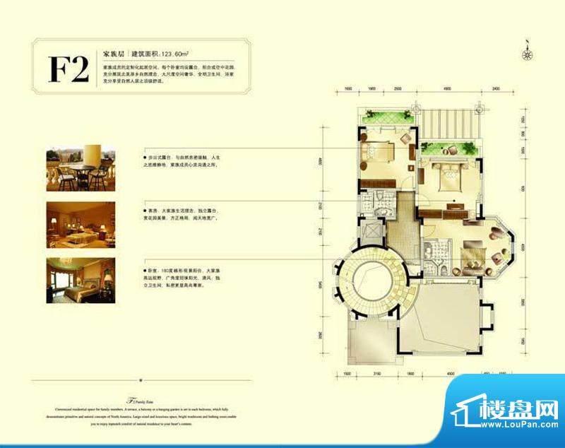 珠江·紫宸山k13-f2户型图 3室面积:123.60平米