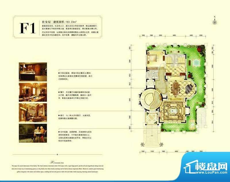 珠江·紫宸山k13-f1户型图 1室面积:183.23平米