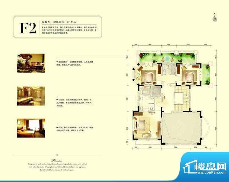 珠江·紫宸山k12-f2户型图 3室面积:127.11平米