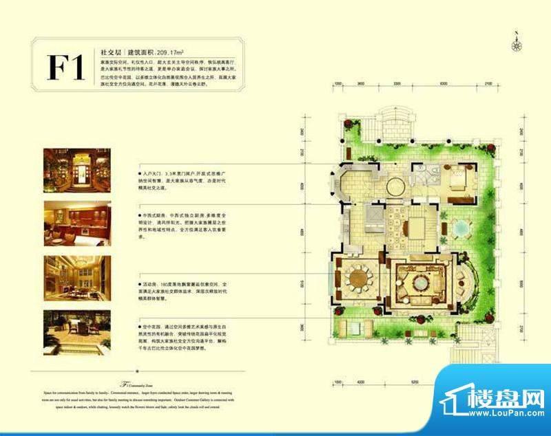 珠江·紫宸山k12-f1户型图