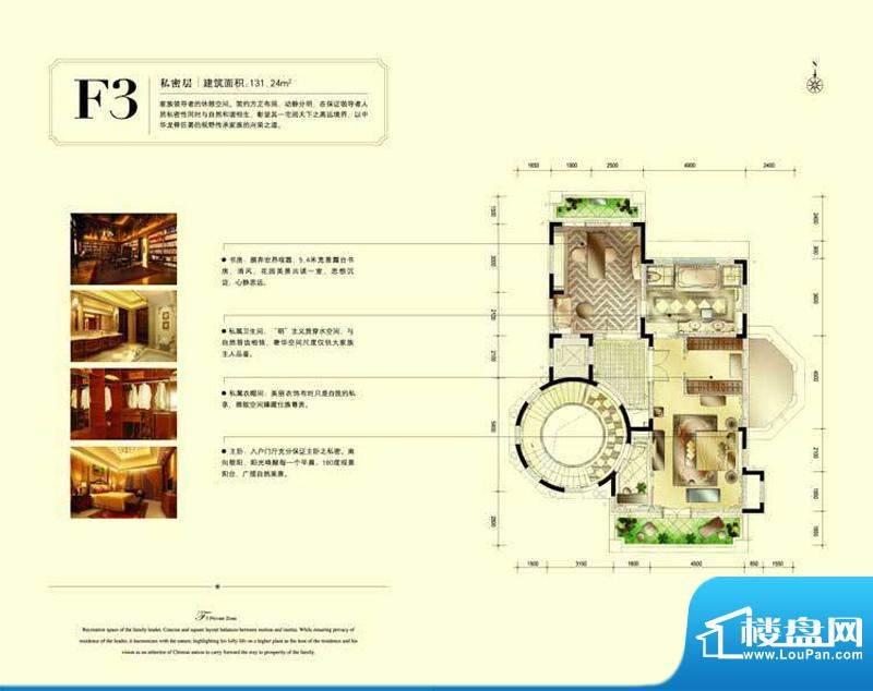 珠江·紫宸山k13-f3户型图