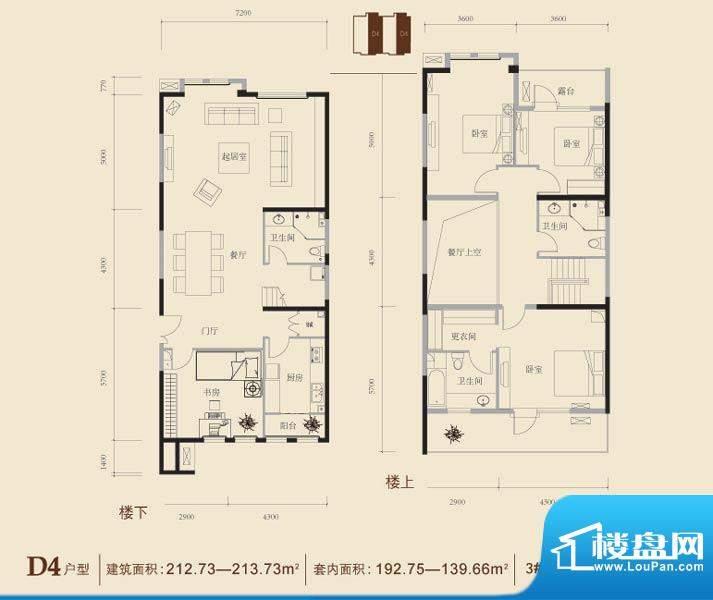 博悦府D4叠拼户型图 4室2厅3卫面积:212.73平米