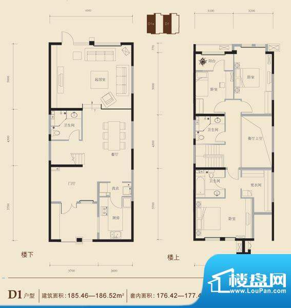 博悦府D1内叠拼户型图 3室2厅3面积:185.46平米