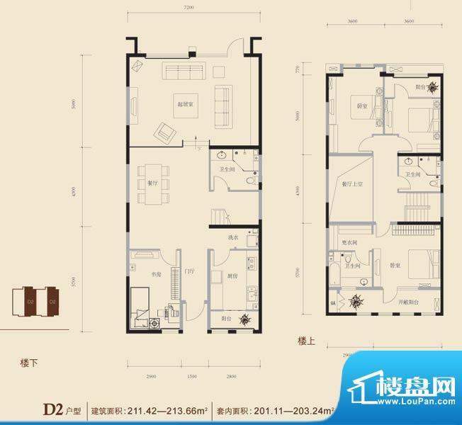 博悦府D2叠拼户型图 4室2厅3卫面积:211.42平米