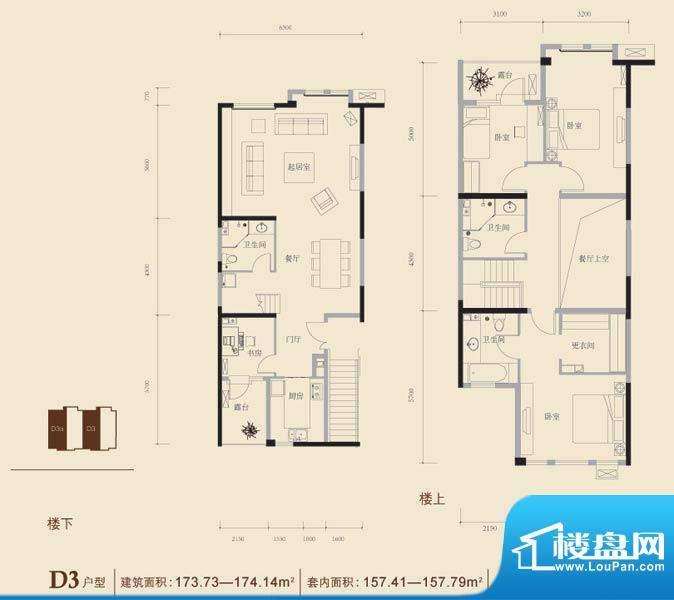 博悦府D3叠拼户型图 4室2厅3卫面积:173.73平米