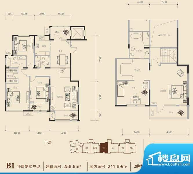 博悦府2号楼B1顶阁内户型 5室3面积:256.90平米