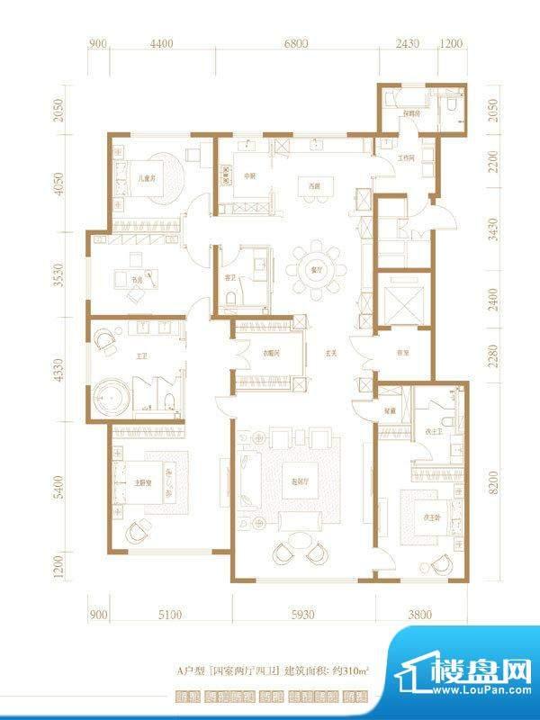 望京·金茂府A户型 4室2厅4卫2面积:310.00平米