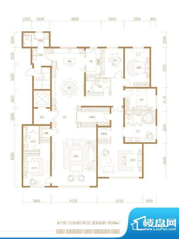 望京·金茂府B户型 5室2厅4卫2面积:350.00平米