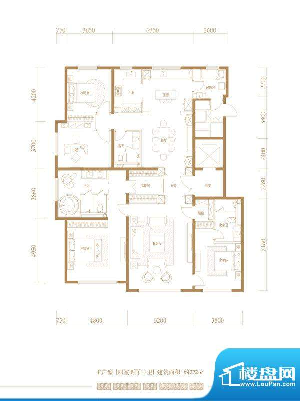望京·金茂府E户型 4室3厅3卫2面积:272.00平米
