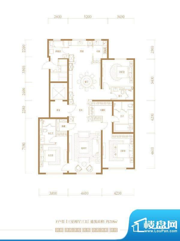 望京·金茂府F户型 3室2厅3卫2面积:218.00平米