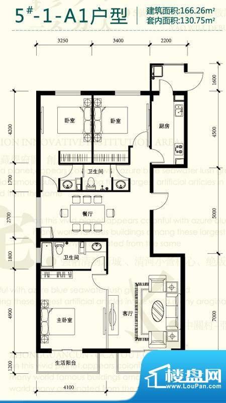 强佑清河新城5号楼1-A1户型图 面积:166.26平米