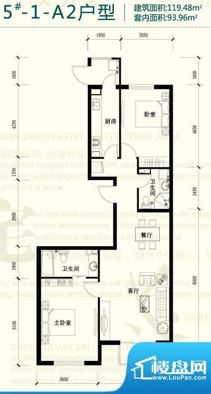 强佑清河新城5号楼-1-A2户型图面积:119.48平米