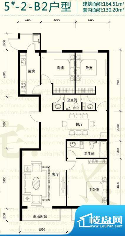 强佑清河新城5号楼-2-B2户型图面积:164.51平米