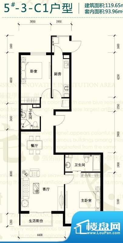 强佑清河新城5号楼-3-C1户型图面积:119.65平米