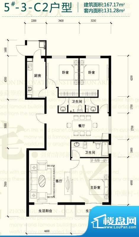 强佑清河新城5号楼-3-C2户型图面积:167.17平米