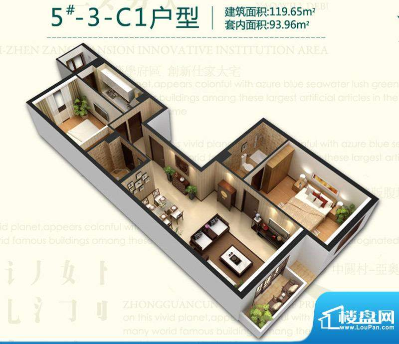 强佑清河新城5号楼-3-C1户型示面积:119.65平米