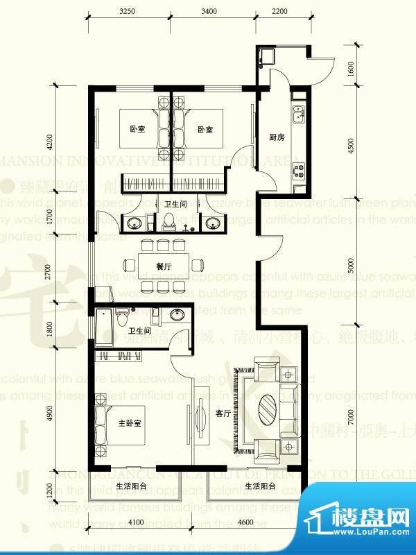 强佑清河新城A1户型图 3室2厅2面积:166.26平米