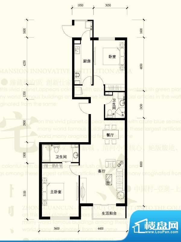 强佑清河新城A2户型图 2室2厅1面积:119.48平米