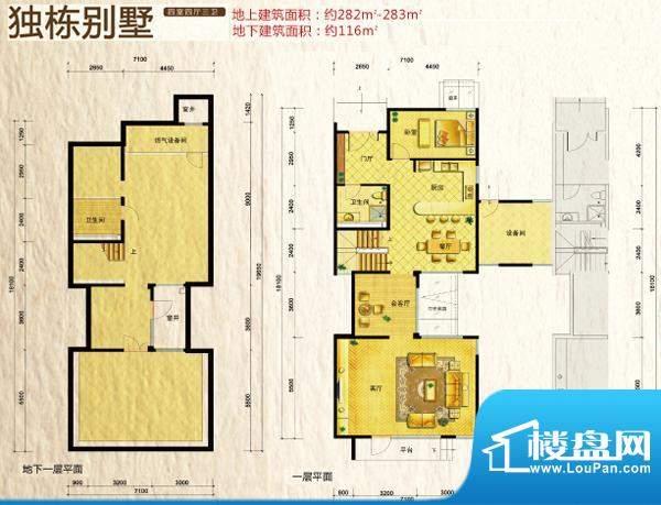 领秀新硅谷独栋别墅户型图 4室面积:282.00平米