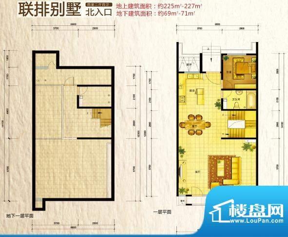 领秀新硅谷联排北入口 4室2厅4面积:225.00平米