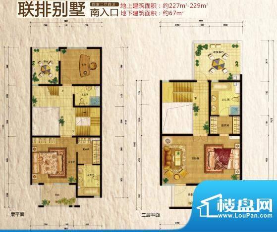 领秀新硅谷联排南入口 4室2厅4面积:227.00平米