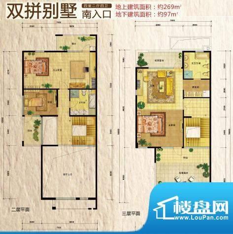领秀新硅谷双拼南入口 4室2厅4面积:269.00平米