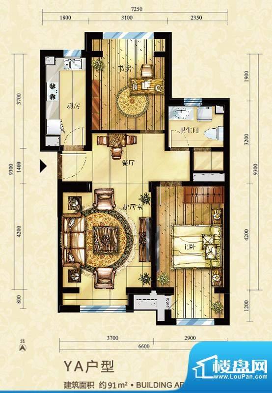 中海御鑫阁YA户型图 2室2厅1卫面积:91.00平米