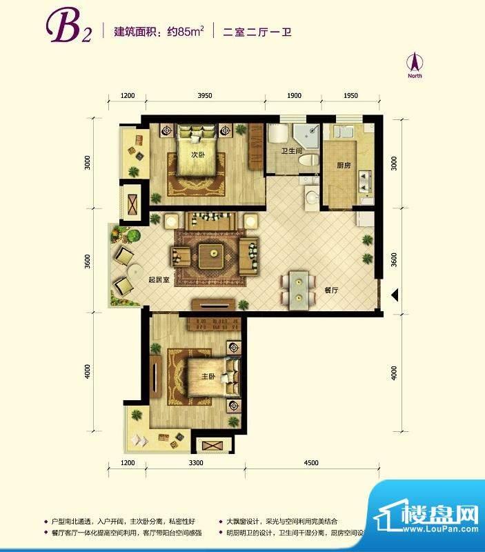 中国铁建·原香漫谷B2反户型图面积:85.00平米