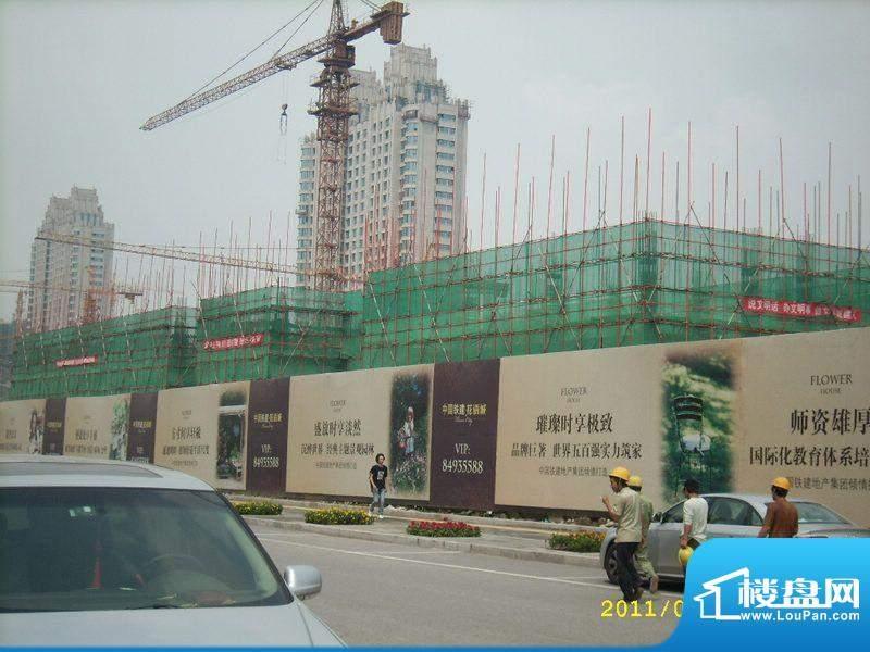中国铁建·花语城施工实景图2011.8