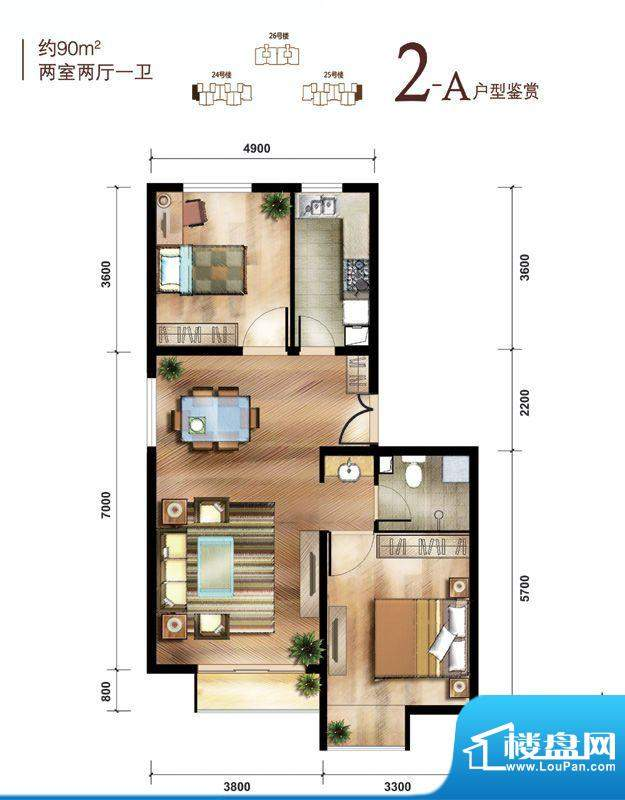 中国铁建·花语城2-A户型 2室2面积:90.00平米